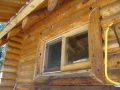 costilow wood windows